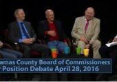 Debate Video Live!